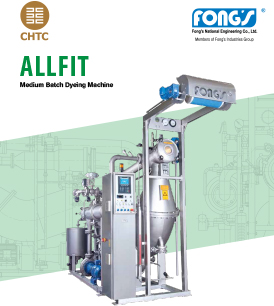Fong's ALLFIT Piece Dyeing Medium Batch Dyeing Machine