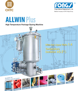 ALLWIN Plus: high temperature package dyeing machine