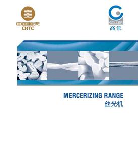 Goller OPTIMA continuous mercerising range