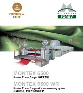 Montex 6500 Stenter (Chinese version)